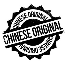 Chinese Original Rubber Stamp. Grunge Design With Dust Scratches. Effects Can Be Easily Removed For A Clean, Crisp Look. Color Is Easily Changed.