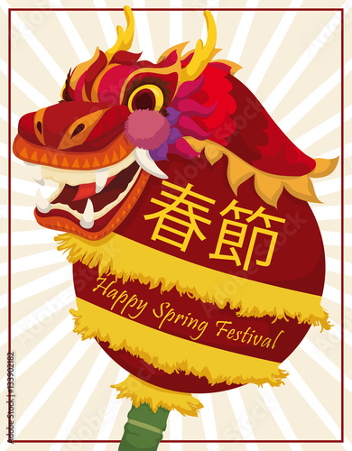 Traditional Red Chinese Dragon over the Pearl in Spring Festival, Vector Illustr Poster