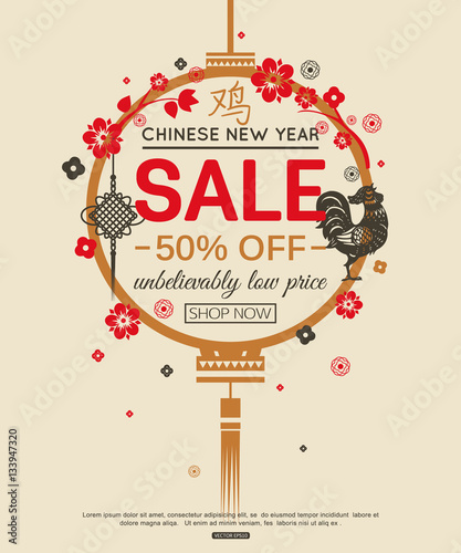 chinese new year sale banner with traditional paper lantern vector illustration hieroglyph translation