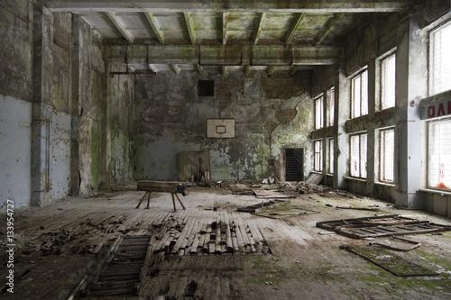 Fotografie, Obraz  Gym in Chernobyl