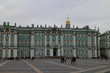 Facade of Hermitage, museum of art and culture in Saint Petersburg, Russia