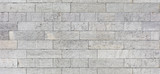 Fototapeta Kamienie - medieval wall, seamless texture, big resolution, tiled