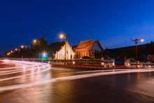 Wat Phrathat Chang Kham Worawi...