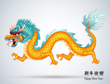 Chinese Dragon Isolated Backgr...