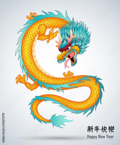 chinski-smok-w-zoltym-i-seledynowym-kolorze-na-bialym-tle