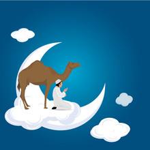 Man Praying And Camel On Cloud