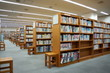 blur image of the library