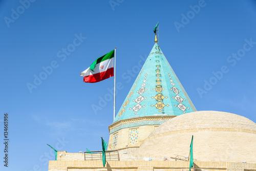 Imamzadeh Ali ebne Jafar Wallpaper Mural