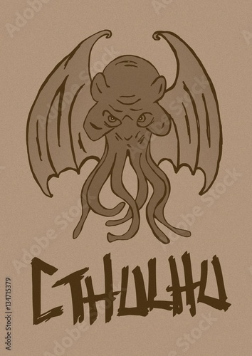 Photo  Cthulhu monster vintage