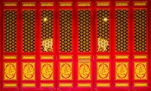 Red Wooden Door In Chinese Tem...