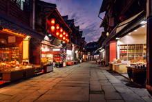 Historical Center Streets Of Huangshan City.