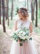 canvas print picture bride with a wonderful brides bouquet