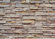 Pattern of decorative stone wall texture