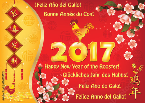 year of the rooster chinese new year greeting card with new year wishes in many