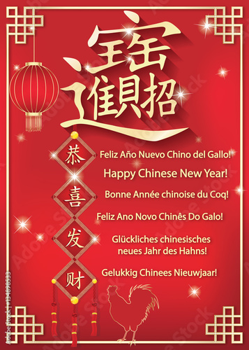 chinese new year card with wishes in many languages spanish english french