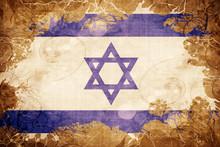 Grunge Vintage Israel Flag