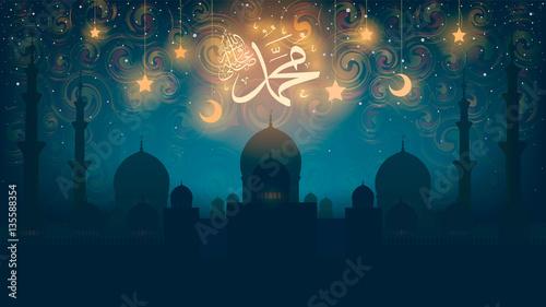 Fotografia birthday of the prophet Muhammad peace be upon him - Mawlid An Nabi, the arabic