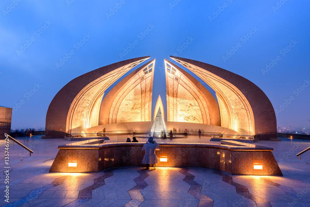 Fototapety, obrazy: Pakistan Monument -Islamabad