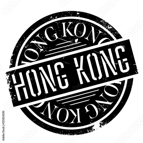 Hong Kong rubber stamp фототапет