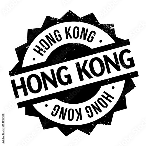 Photo  Hong Kong rubber stamp