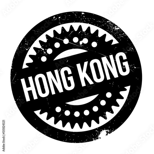 Hong Kong rubber stamp Wallpaper Mural