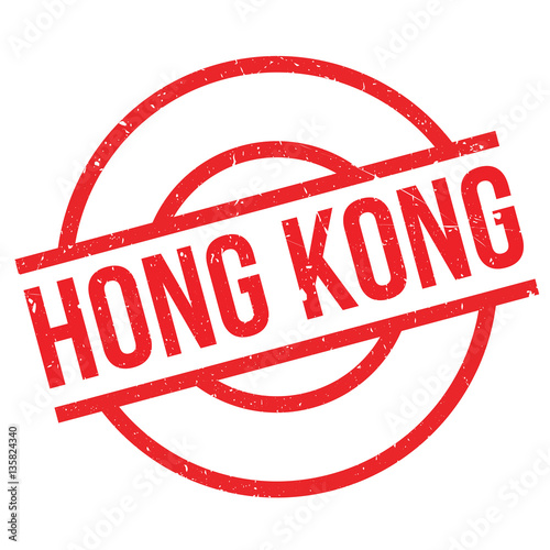 фотография Hong Kong rubber stamp