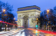 The Triumphal Arch at night,Paris, France.