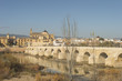 Details of Córdoba Andalucía Spain