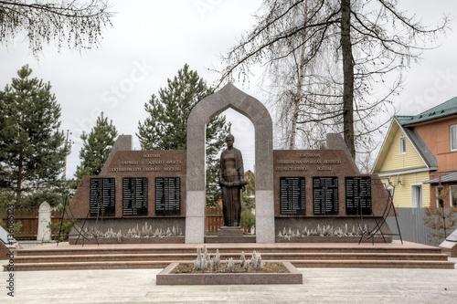 Fotografía  Мемориал воинам землякам 5 армии Западного фронта