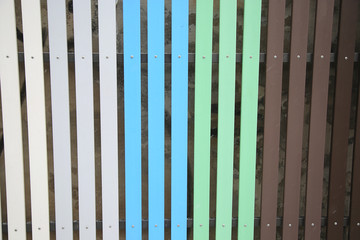 beautiful multi-colored fence