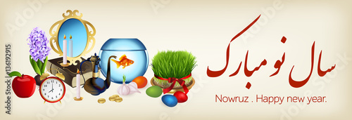 Photo  Set for Nowruz holiday. Iranian new year.