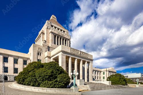 Fotografía 日本国 国会議事堂