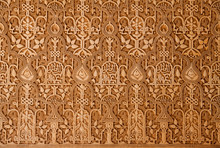 Ornaments On The Wall Of Alhambra Palace