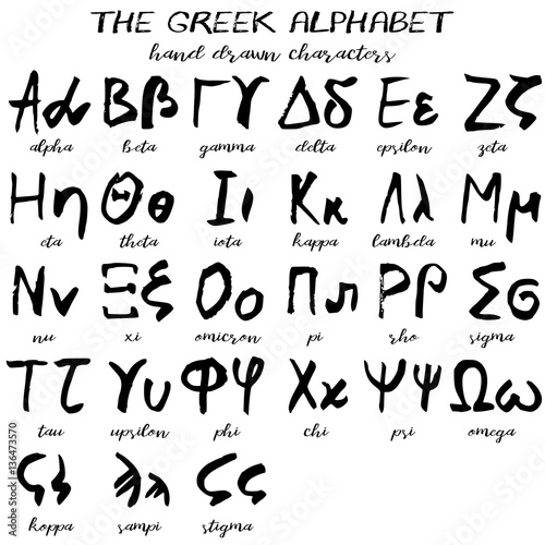 Fotografie, Obraz  Hand drawn greek alphabet, written grunge font with black symbols of capital and lowercase letters on white background