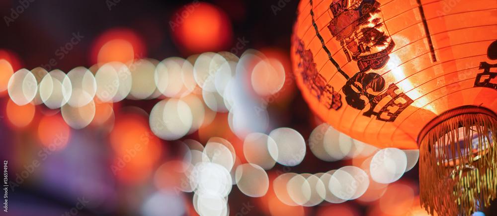 Fototapeta Chinese new year lanterns in china town.