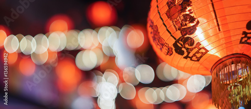 Photo sur Aluminium Pekin Chinese new year lanterns in china town.