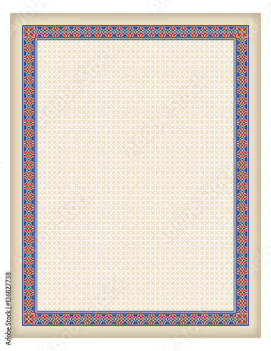 decorative frame letter page format arabic style