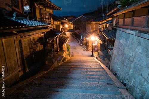 Fototapety, obrazy: Sanensaka old street night time,Higashiyama,Kyoto,Japan