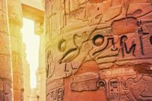 Hieroglyphs Of Karnak Temple