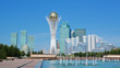 canvas print picture - Der 97 Meter hohe Bajterek-Turm in Astana ist das Nationaldenkmal Kasachstans