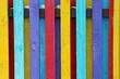 Разноцветные планки забора