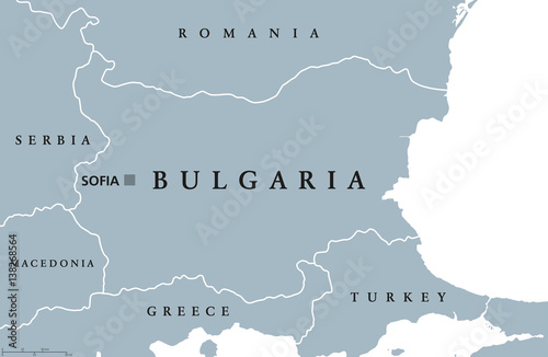 Photo Bulgaria political map with capital Sofia, national borders, and neighbor countries