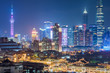urban skyline and modern buildings,cityscape of China.