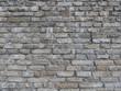 石積みの外壁