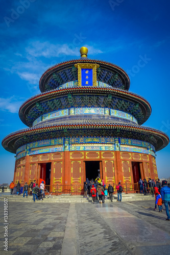 Poster BEIJING, CHINA - 29 JANUARY, 2017: Temple of heaven, imperial complex with spectacular religious buildings located in southeastern central city area, close up beautiful circular ancient structure