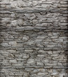 The blocks of solid stone.The wall of gray stone.Vintage rustic weathered uneven background.