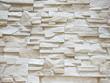 Marmur,kamień, ściany bloku, abstrakcyjne tło.