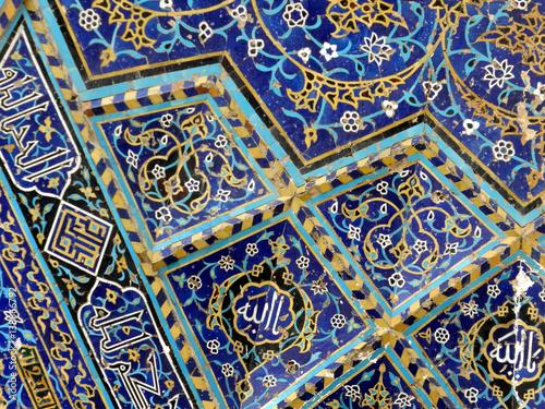 arabesque traditionnelle Wallpaper Mural
