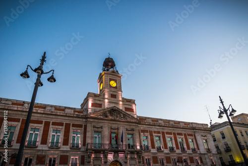 Fotografía  Madrid, Puerta del Sol al atardecer