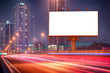 canvas print picture - blank billboard in night city